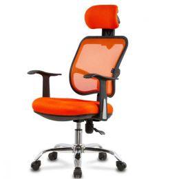 Folando High Back Office Chair (Orange)