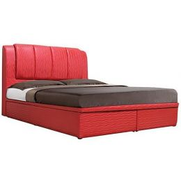 Hayes Faux Leather Storage Bedframe