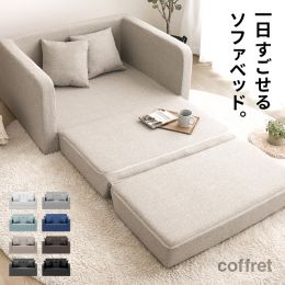 Hisaki Japanese Floor Sofa Bed