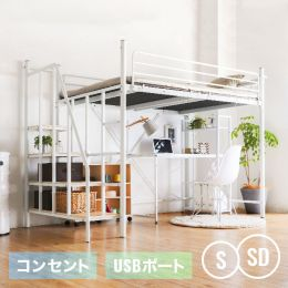 Linie Japanese Metal Loft Bed - Stairs