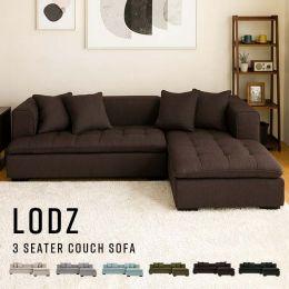 LODZ Fabric Corner Sofa