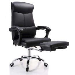 Marcello Executive Office Chair (Black)