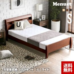 Menuet Wooden Bed Frame (Japan Size)