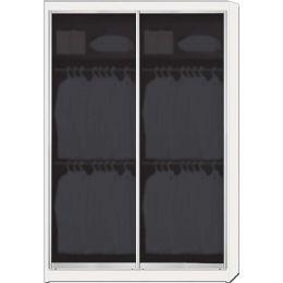 Remy Modular Wardrobe F02
