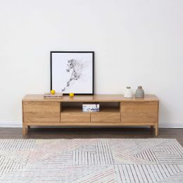Nara American Oak Wood TV Console