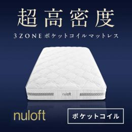 NuLoft Exclusive 3 Zone Ultra High Density Pocket Coil Mattress (SG Size)