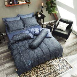 Palais Suite Tencel Sapphire Blue Quilt Cover