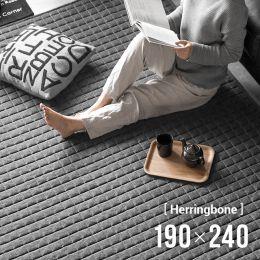 Herringbone Quilting Rug 190x240cm (Japanese)