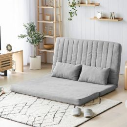 Rocot Floor Sofa Bed