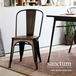 Sanctum Vintage Solid Wood Dining Chair