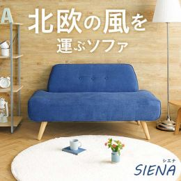 Siena 2 Seater Fabric Sofa
