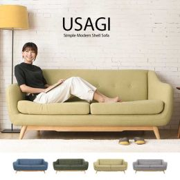 Usagi Japanese Sofa