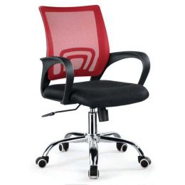 Wayner Mesh Office Chair (Red)