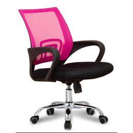 Wayner Mesh Office Chair (Pink)