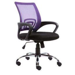 Wayner Mesh Office Chair (Purple)