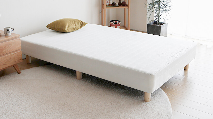Upholstered in polyester fabric. Mattress is soft to touch. Has fast-drying property.