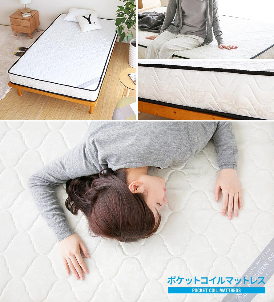 Modern Deco Pocket Coil Mattress