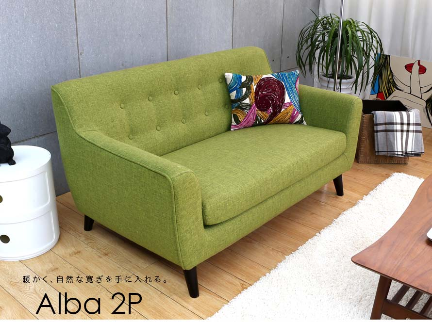 Introducing the Alba 2 Seater Fabric Japanese Sofa