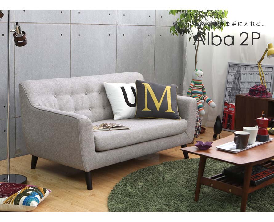 The Alba 2 seater fabric sofa in heather gray color sideview.