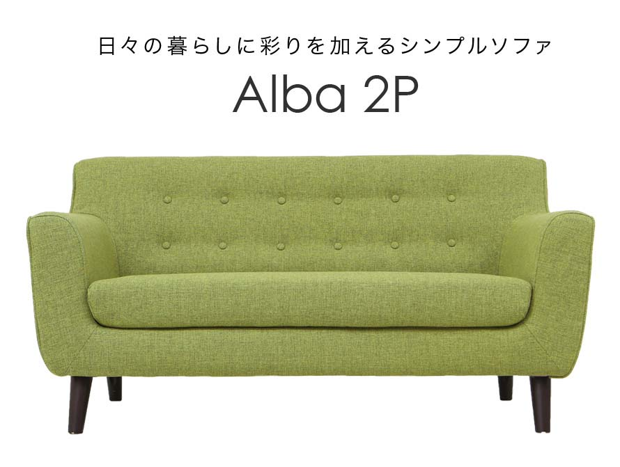 Simple sofa that adds color to your every day life - Alba 2 Seater Sofa.