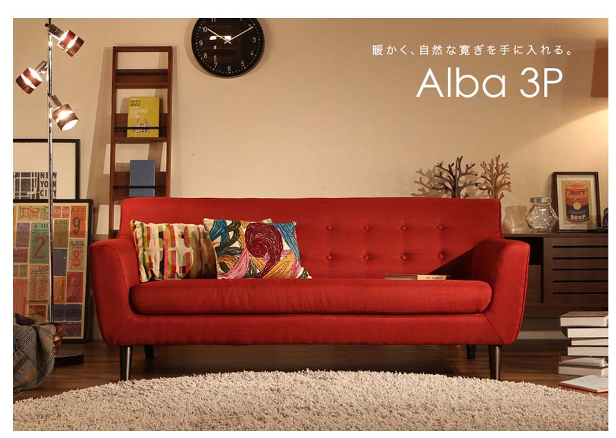 The Japanese Sofa in Red looks classy from the front view.