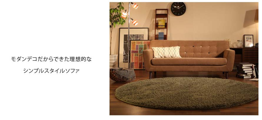 Ideal Simple Style Fabric Sofa by Nuloft.com and Bedandbasics.sg