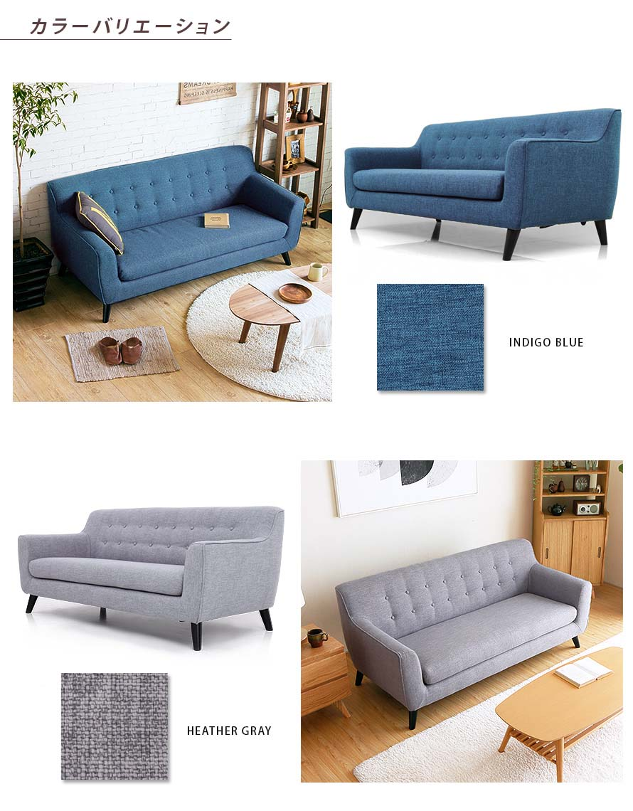 The Alba sofa in indigo blue and heather gray fabric.