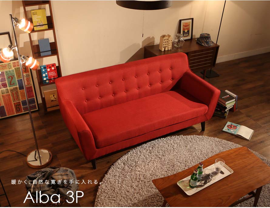 The Alba sofa 3 seater bird-eye view. It looks elegant and composed.