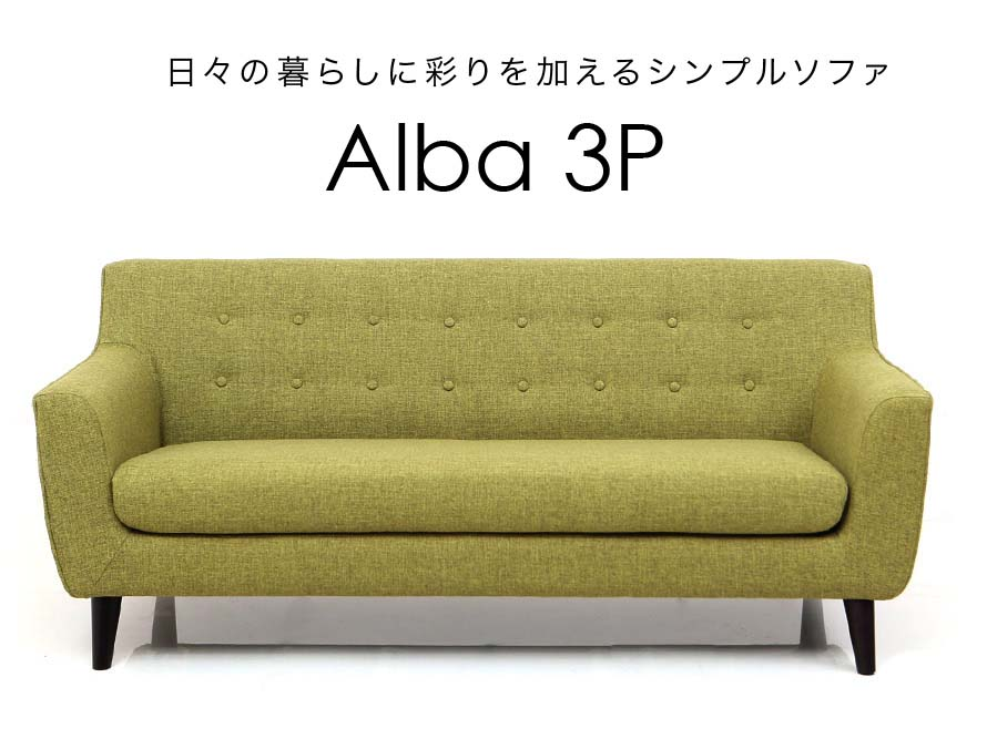 Simple sofa that adds color to every day life - Alba 3 Seater Sofa