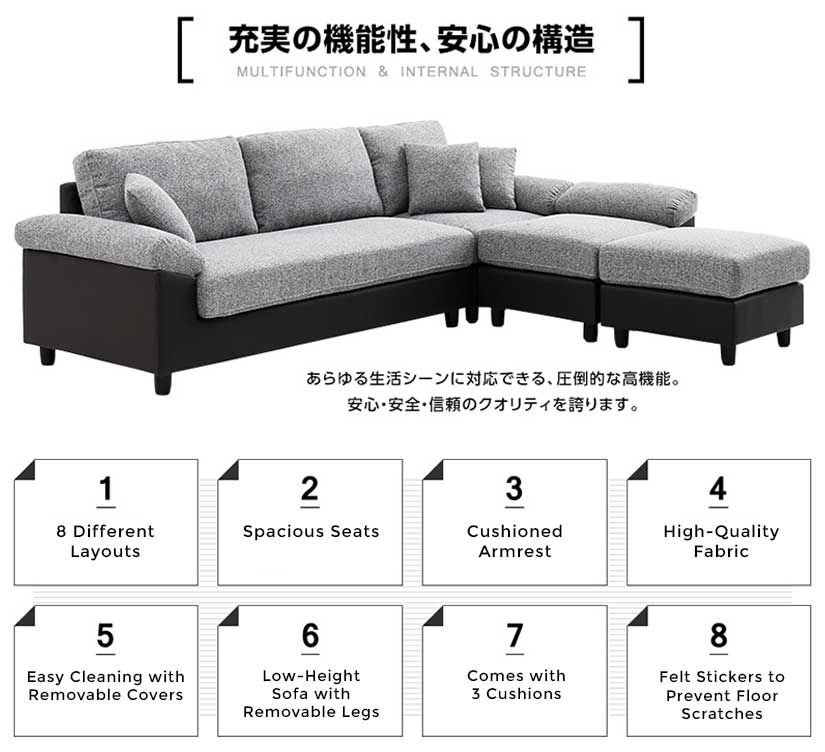 8 Reasons to Buy the Aqua Japanese L-Shaped Sofa