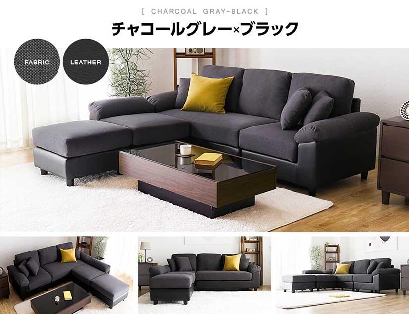 Charcoal Gray-Black