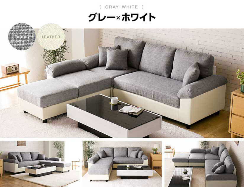 Gray-White sofa