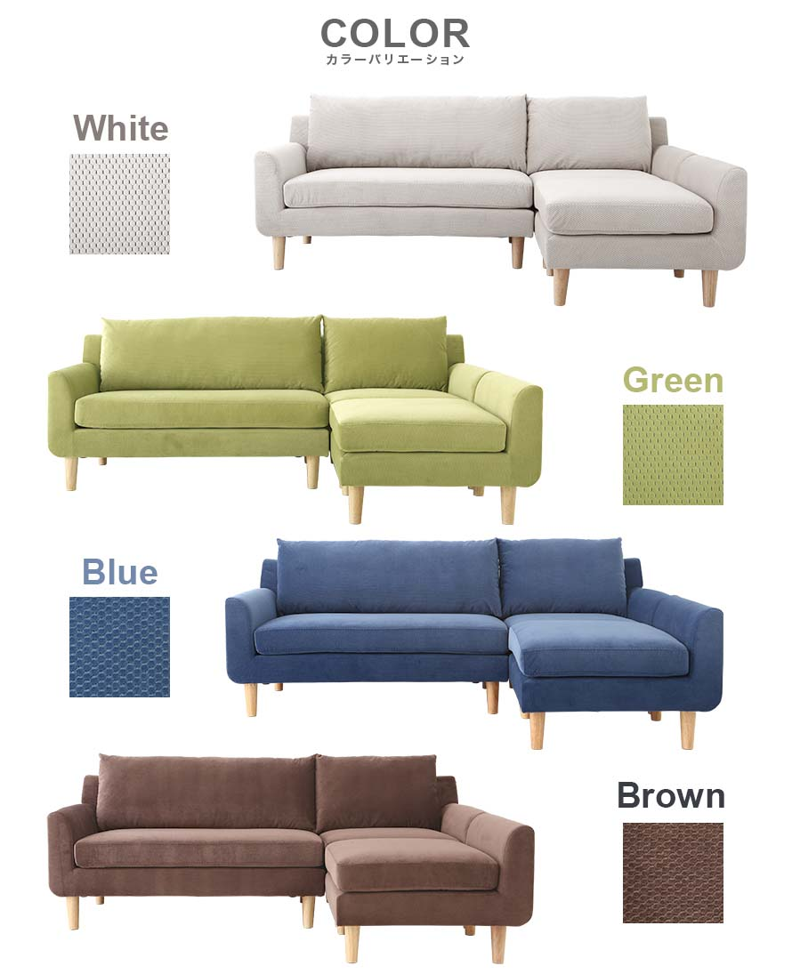 The Aurio Sofa is good, comfortable and well made. The back rest is low allowing you to rest your elbow on it comfortably.
