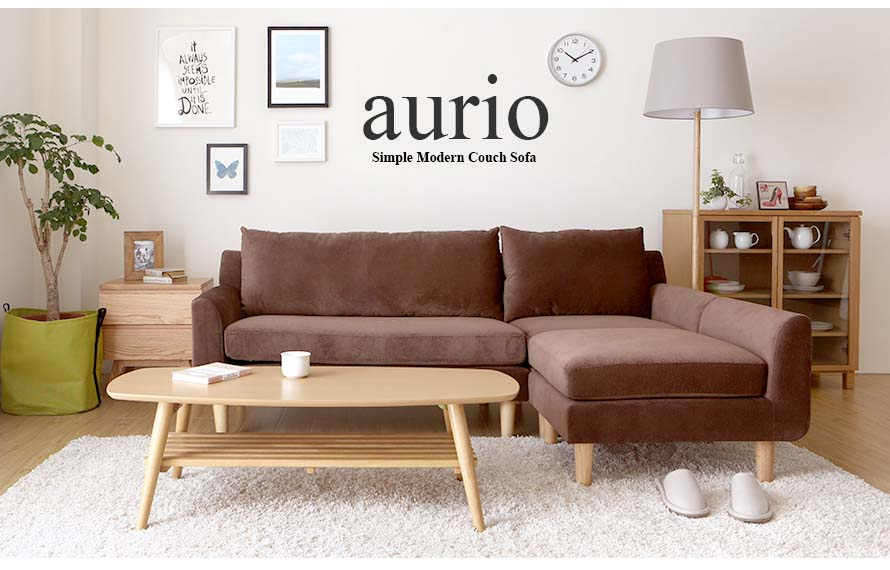 The Aurio Japanese Sofa's fabric is soft to the touch and can be cleaned easily because the covers are removable.