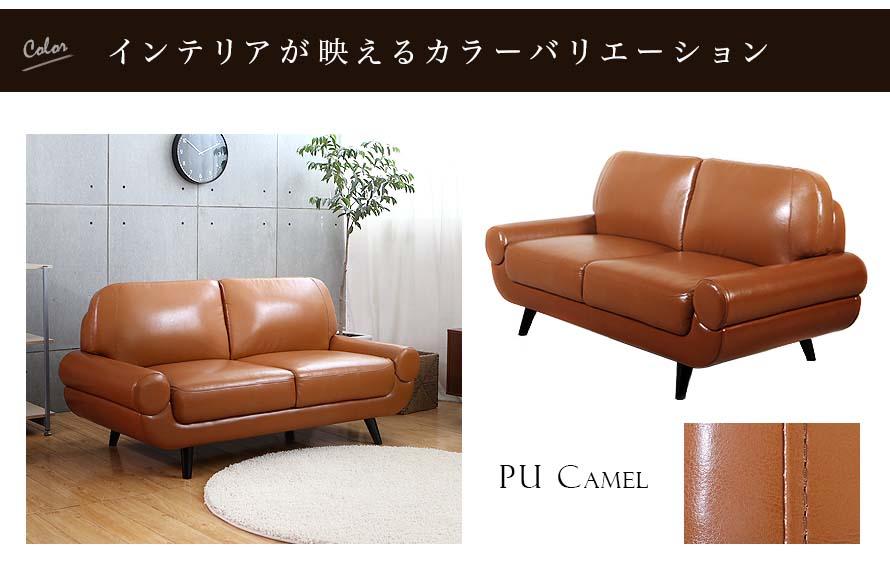 Authen 2 Seater Leather Sofa Bedandbasics Singapore