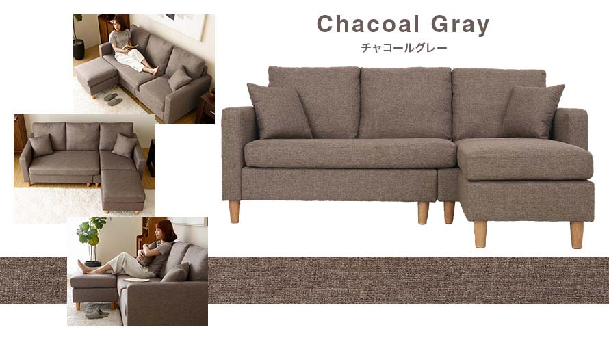 Belluno Sofa in Charcoal Gray Color