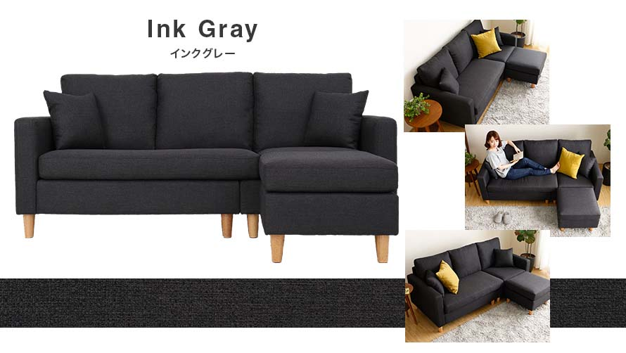 Ink Gray color will contrast well against a light living room background.
