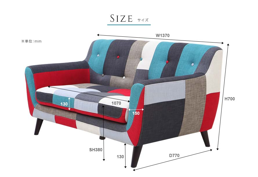 Kefka 2 Seater Sofa dimensions and size
