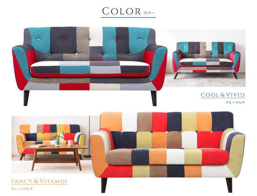 Kefka 2 Seater Sofa colours