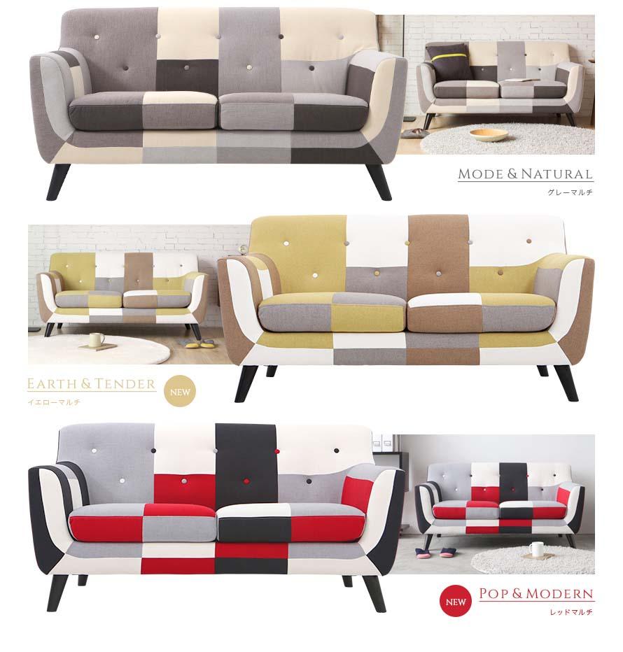 Kefka 2 Seater Sofa colours 2