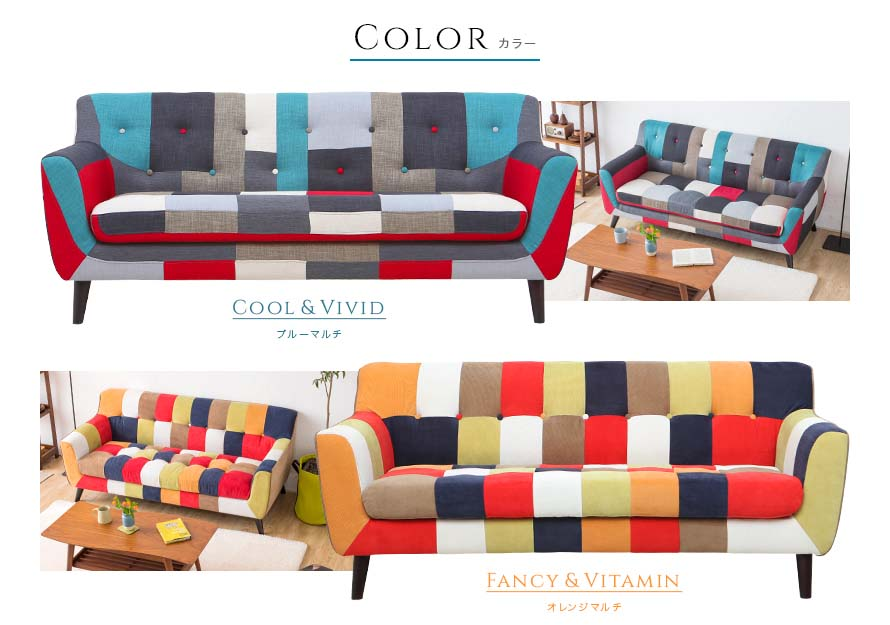 Continental Sofa colours