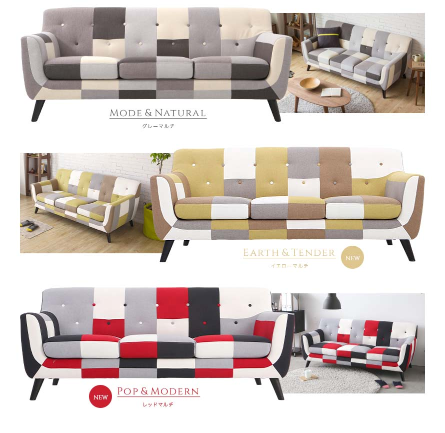 More Continental Sofa colours
