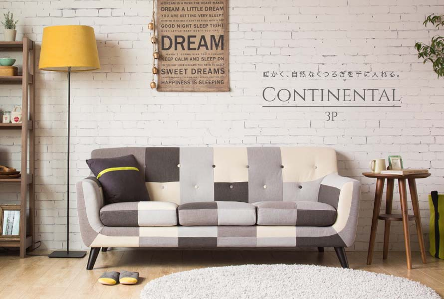Mode and Natural Continental Sofa Front View