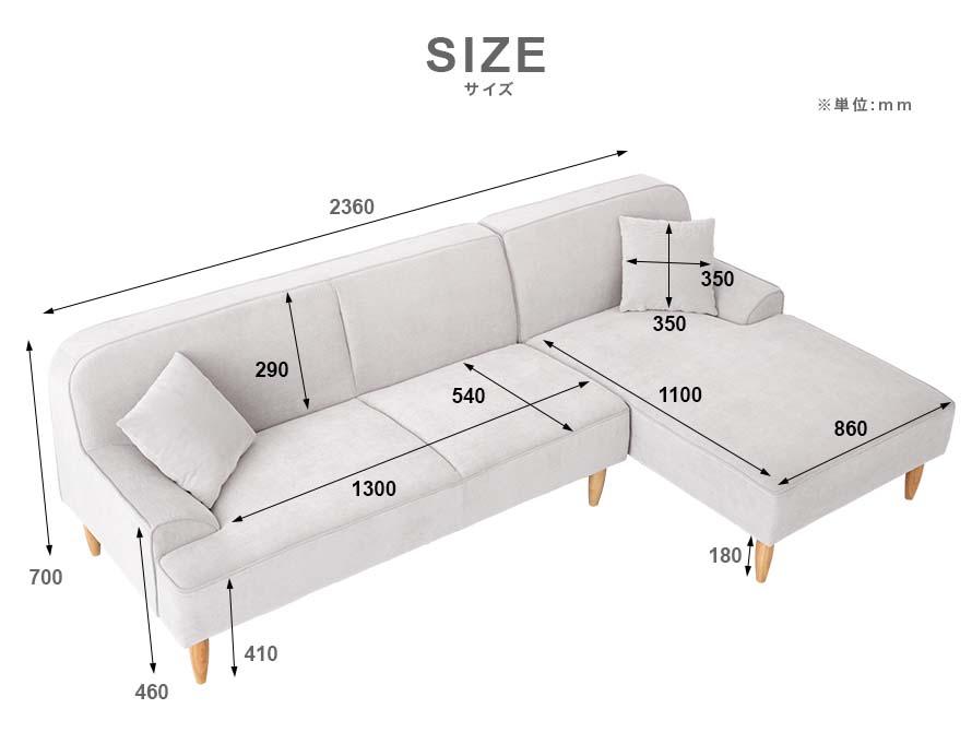 Dile 3 Seater Corner Sofa Bedandbasics