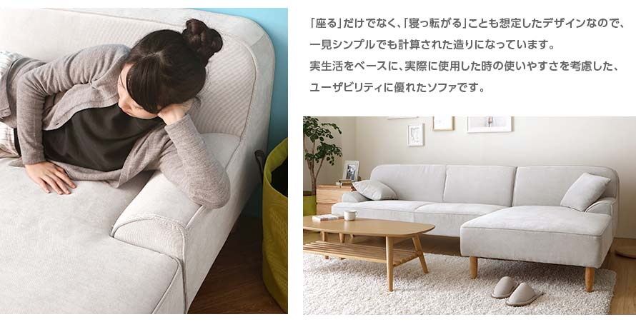 Not only sit but also sleeping design is supposed to be designed so it is simple and has a solid built.