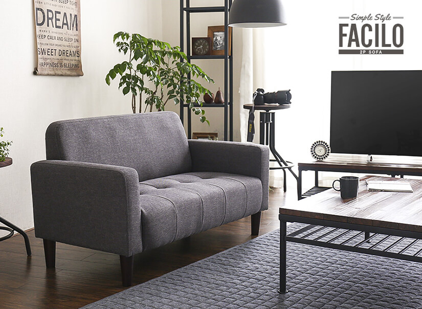 Minimalist design. Flatters small spaces. Cozy and chic.