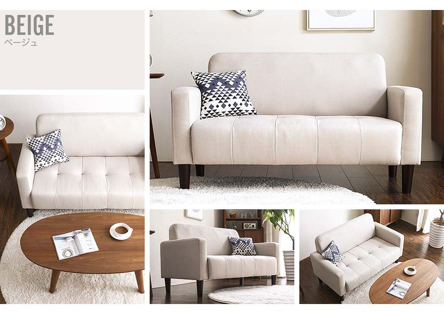 beige sofa color