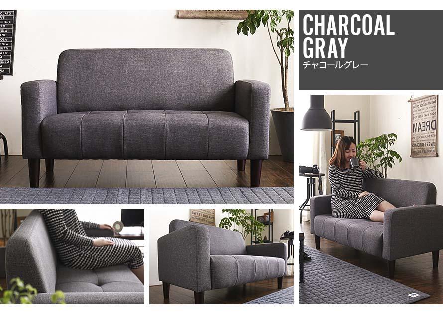 charcoal gray sofa color