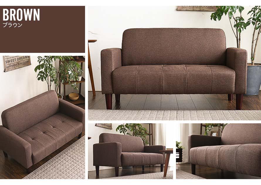 brown sofa color