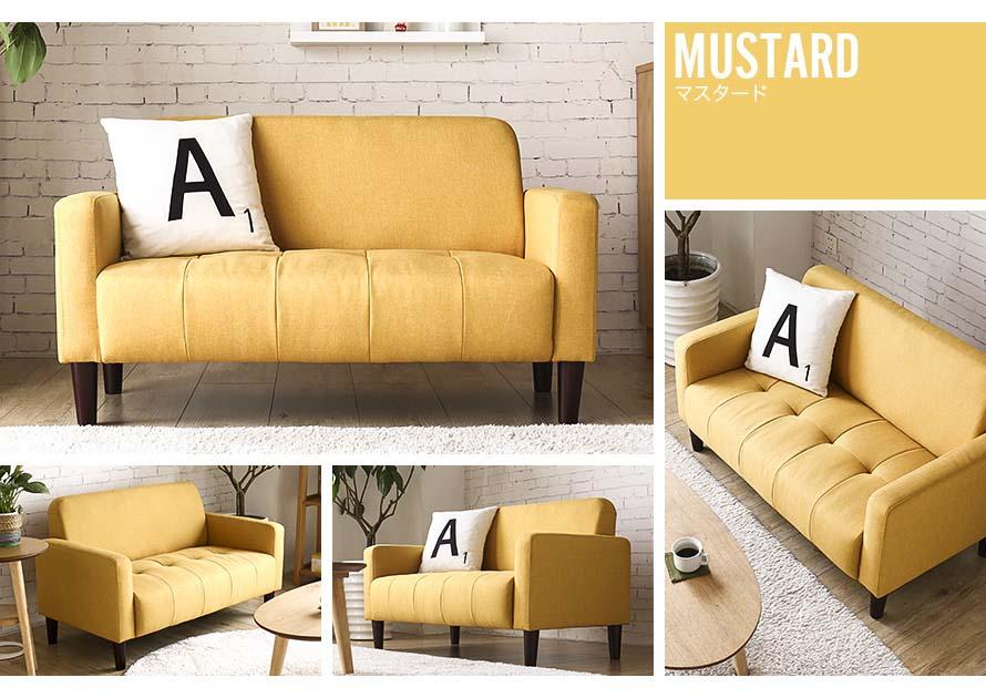 mustard sofa color